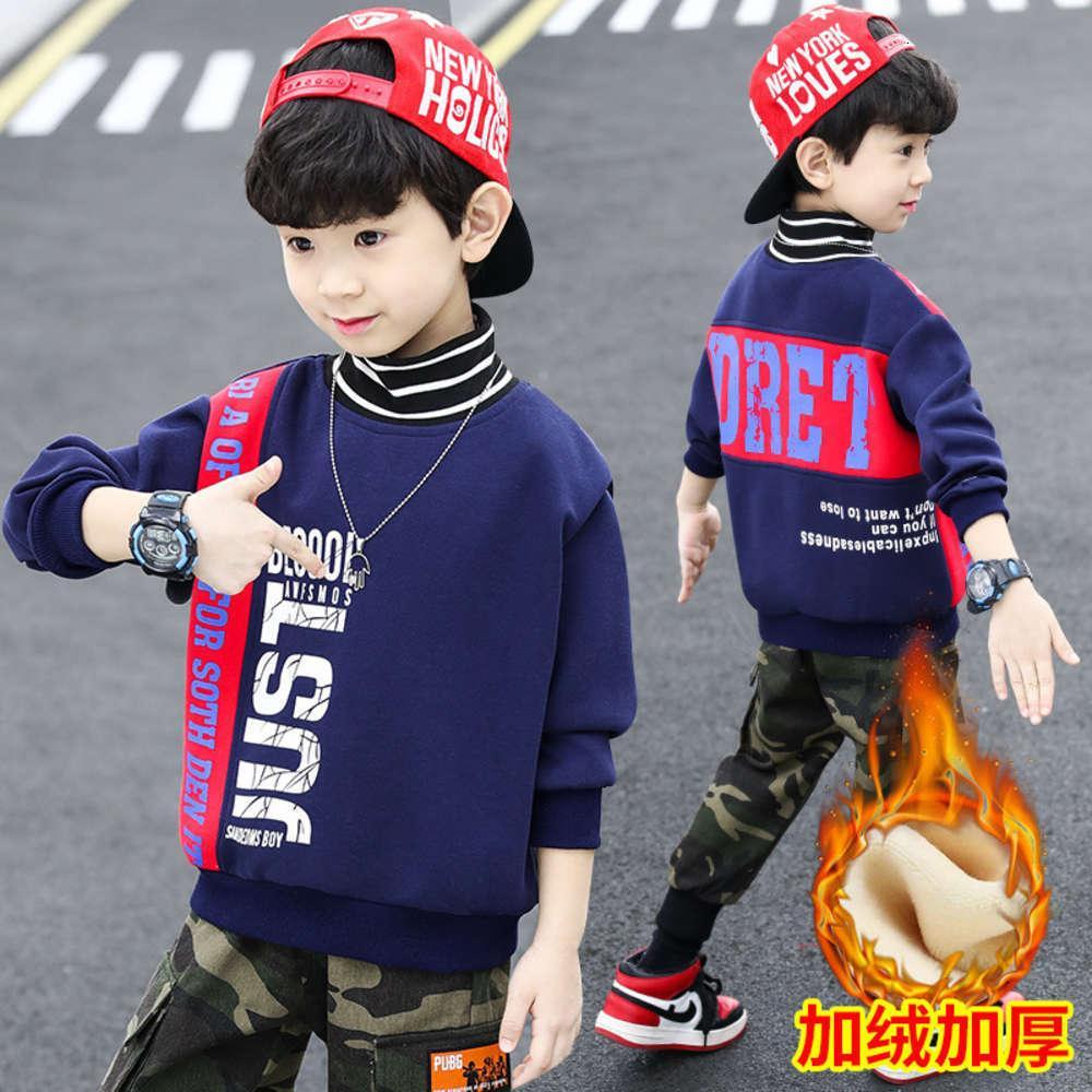 Толстовки с толстовками Физическая стрельба осенью осень мальчиков свитер верхний плюшевый и утолщенный корейский детский майку