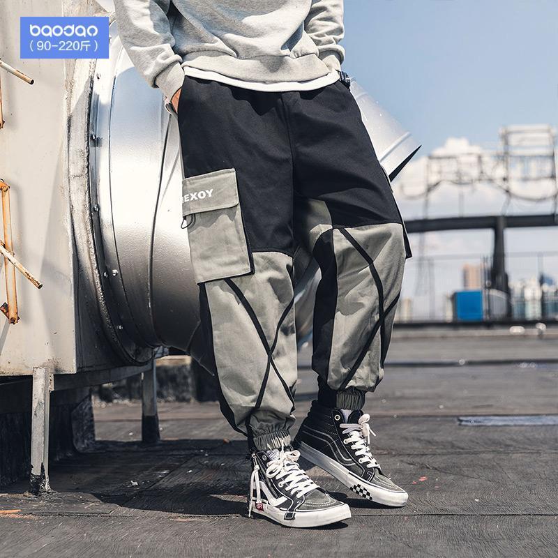 색상 일치하는 바지 남성용 뚱뚱한 대형 캐주얼 바지 가을과 겨울 느슨한 발가락 한국 패션 바지
