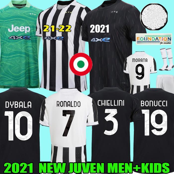 2021 Fans Player Juventus maillot de football JUVE RONALDO DYBALA MORATA CHIESA McKENNIE RAMSEY DE LIGT 4ème maillot de football 21 22 Hommes Kit enfants camiseta maglia maillot