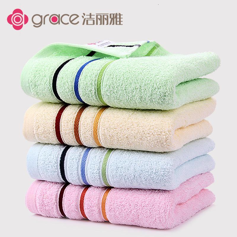 Jieliya towel 6443 cotton towel group purchase welfare labor insurance embroidery