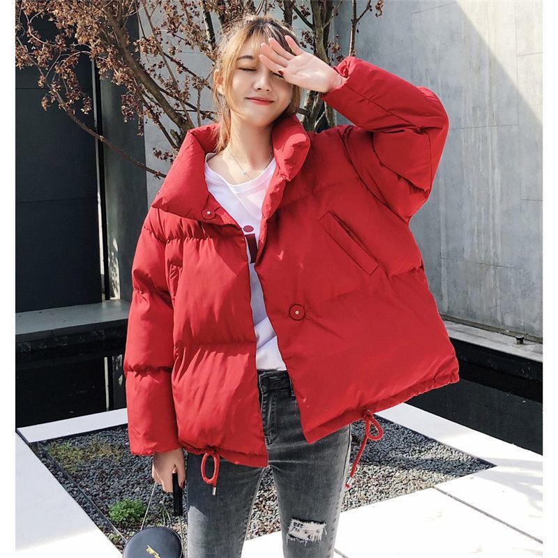 Cappotto di soffio Abbigliamento coreano coreano Abbigliamento da donna inverno inverno nuovo sciolto sciolto Addensare corto Piumino in giù Studente Casual Caldo soprabito F1227