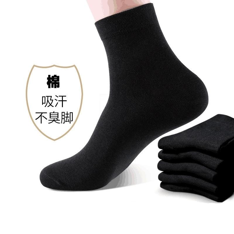 Socks business autumn and winter thick sweat four seasons long tube breathable men's cotton socks