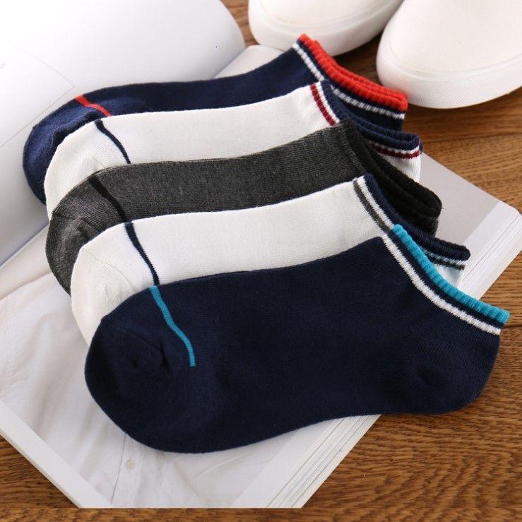 chaussettes une variété de bateaux quatre saisons bouche peu profonde bouche courte polyester coton 144 aiguille sos hommes