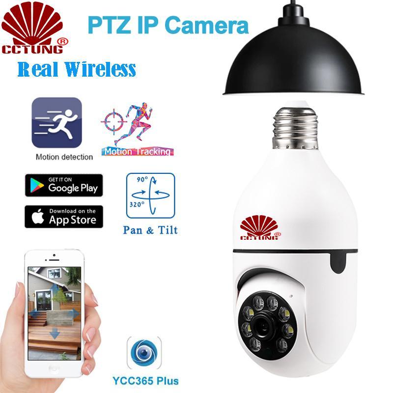 Dual Light 360 PTZ WIFI IP Camera with E27 Power Socket AI Human Detect IR Network Surveillance Auto Tracking Free Mobile APP