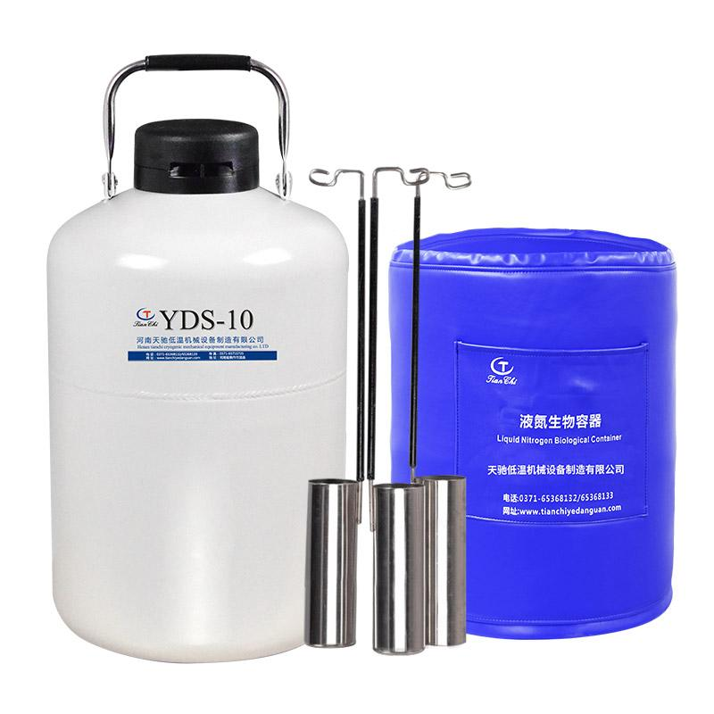 10L Liquid Nitrogen Tank LN2 yds-10 Dewar aviation aluminum Semen Cryogenic Container With Straps