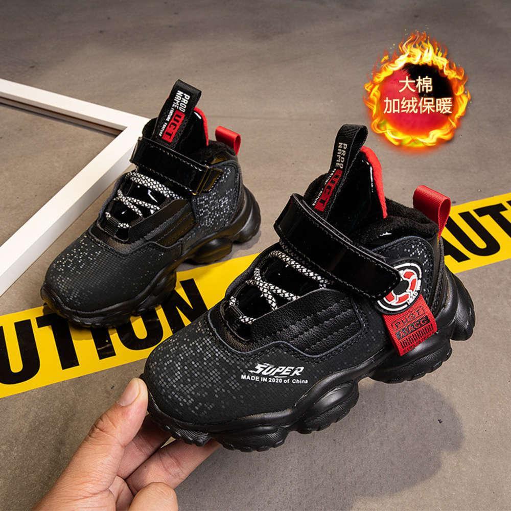 Sneakers Stripping PhysiqueCasual Cuir Nouveau Cuir Pour Enfants Sports à la mode Velcro Sho