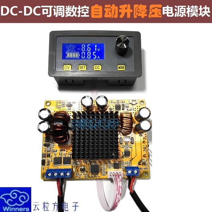 Smart Home Control DC einstellbare numerische automatische Stufen- und stationäre Spannungsstromversorgung Konstante Strom LCD S
