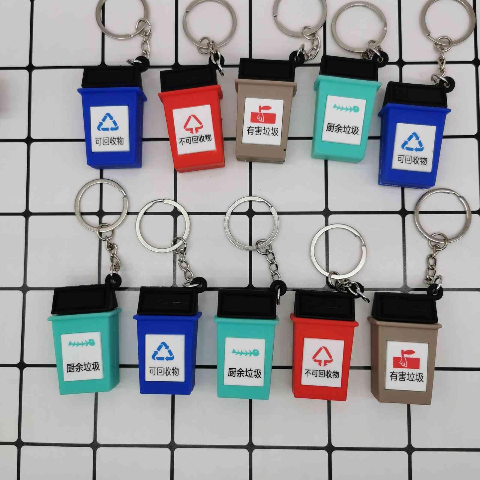 Schlüsselanhänger schütteln die stimme klassifikation tiktok schlüsselanhänger ring anhänger kreative push kleine geschenke
