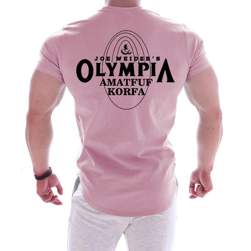 T Gömlek Açık Qui Kurutma Yuvarlak NE Tshirt Büyük Boy Çiçek Baskı Erkek Kısa Kollu Gevşek Koşu Fitness