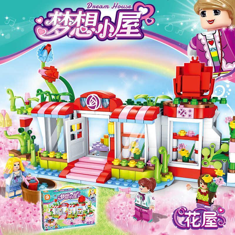 Квадратный оранжевый FC3502 Dream House House Block Fairy Tale Princess Castle Castle серии Girls 'Gifts игрушки
