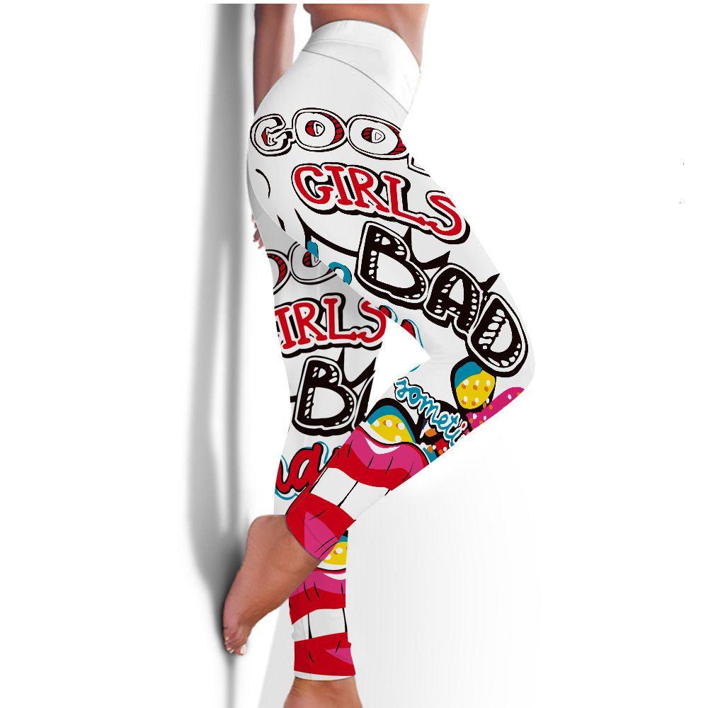 Leggings Stampa da donna Sport Yoga Fitness Suit Asciugatura rapida