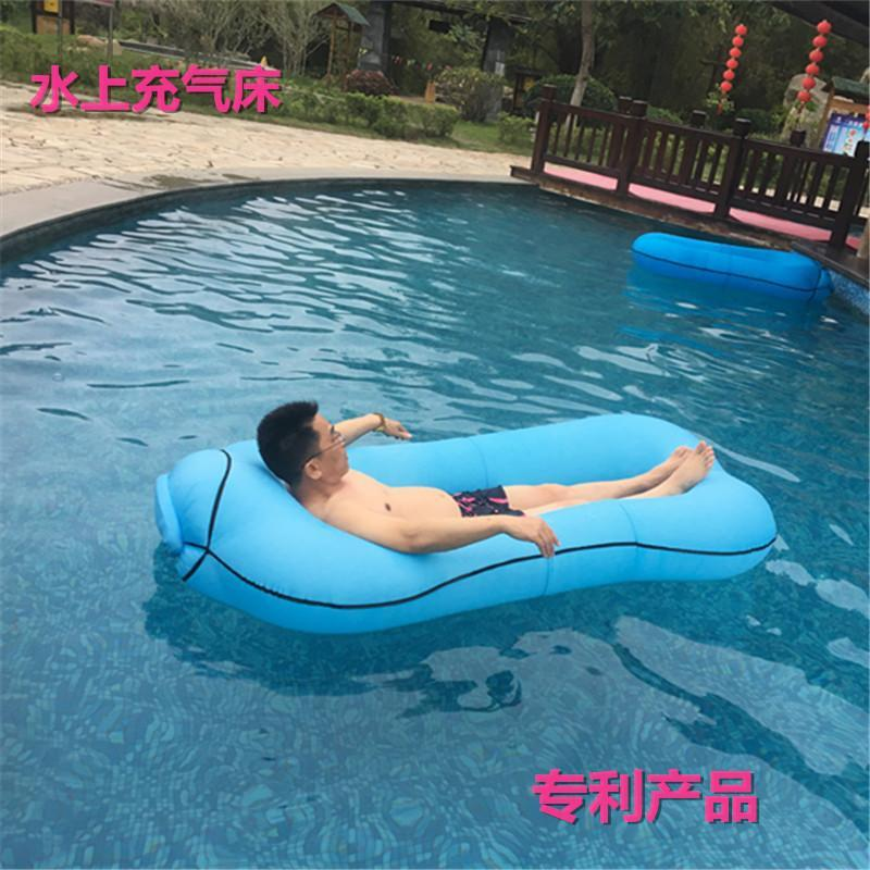 Fast Inflatable Bed Outdoor Lounger Sofa Floating Row Air Floats & Tubes