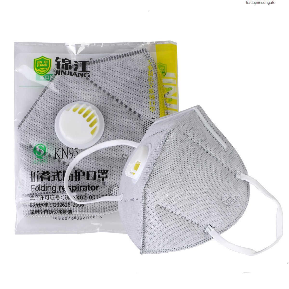 Dustoutous KKF94 Adulte antidentissement non tissé 50pcs Masques à valveilles PM2.5 Masque de bouche de protection faciale avec filtre 29D1P