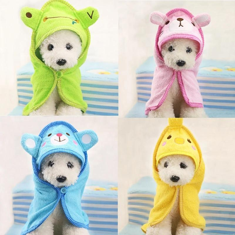 Dog Apparel Cute Pet Towel Soft Drying Bath Pets Towels For Dogs Cat Hoodies Puppy Super Absorbent Bathrobes Cleaning Supply 4 Colors