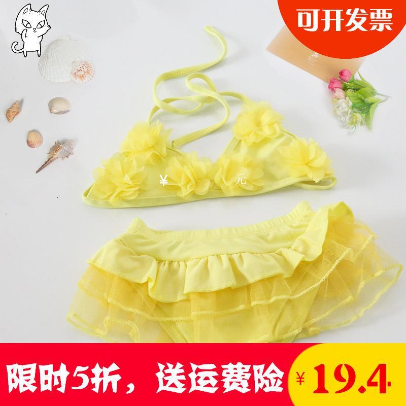 Bikini Baby 1-2-3 anni Coreano Bella ragazza Costume da bagno Bikini per bambini