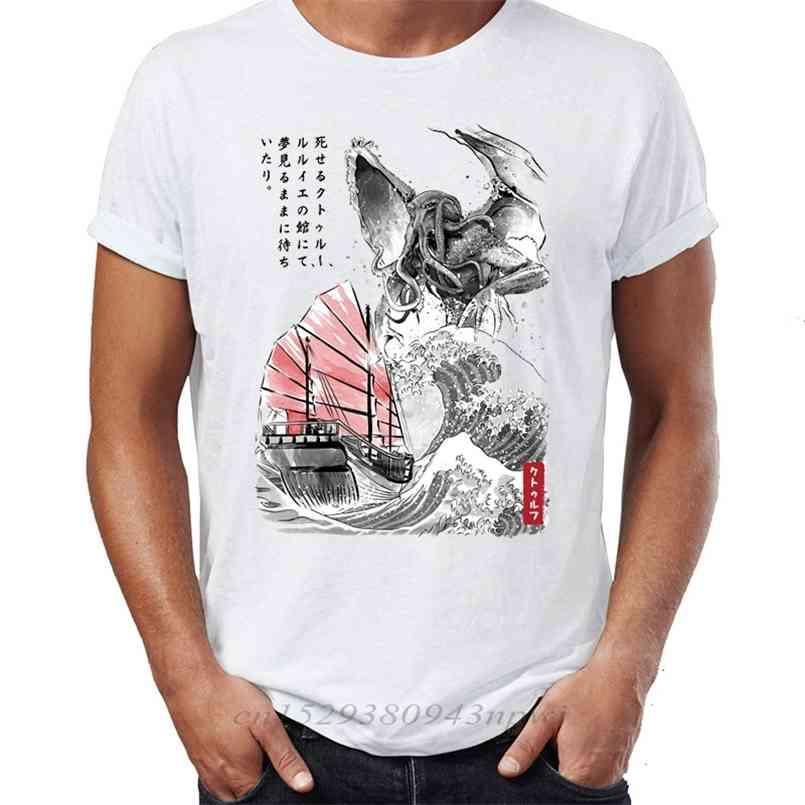 الرجال تي شيرت lovecraft دعوة cthulhu kaiju موجة كبيرة قبالة kanagawa awesome العمل الفني المطبوعة المحملة 210420