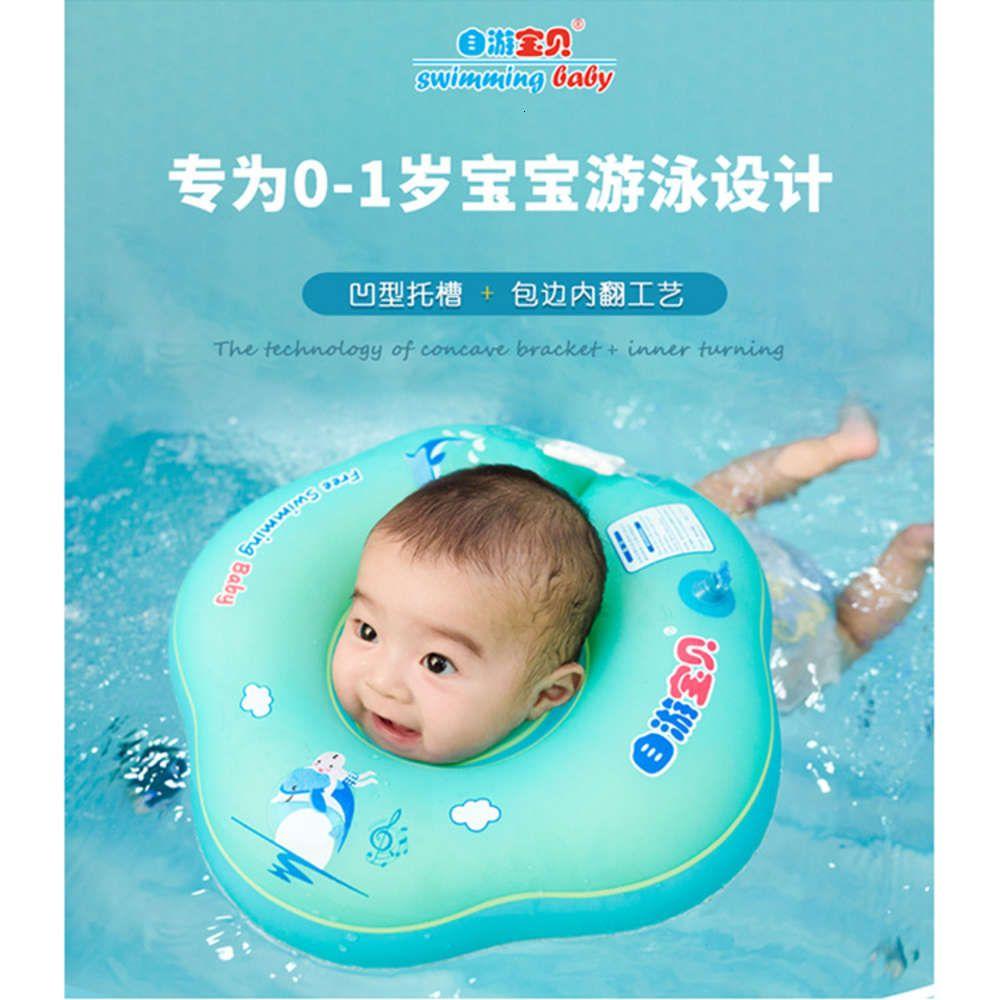 Colletto gonfiabile per il bambino del PVC del PVC del PVC a palloncino