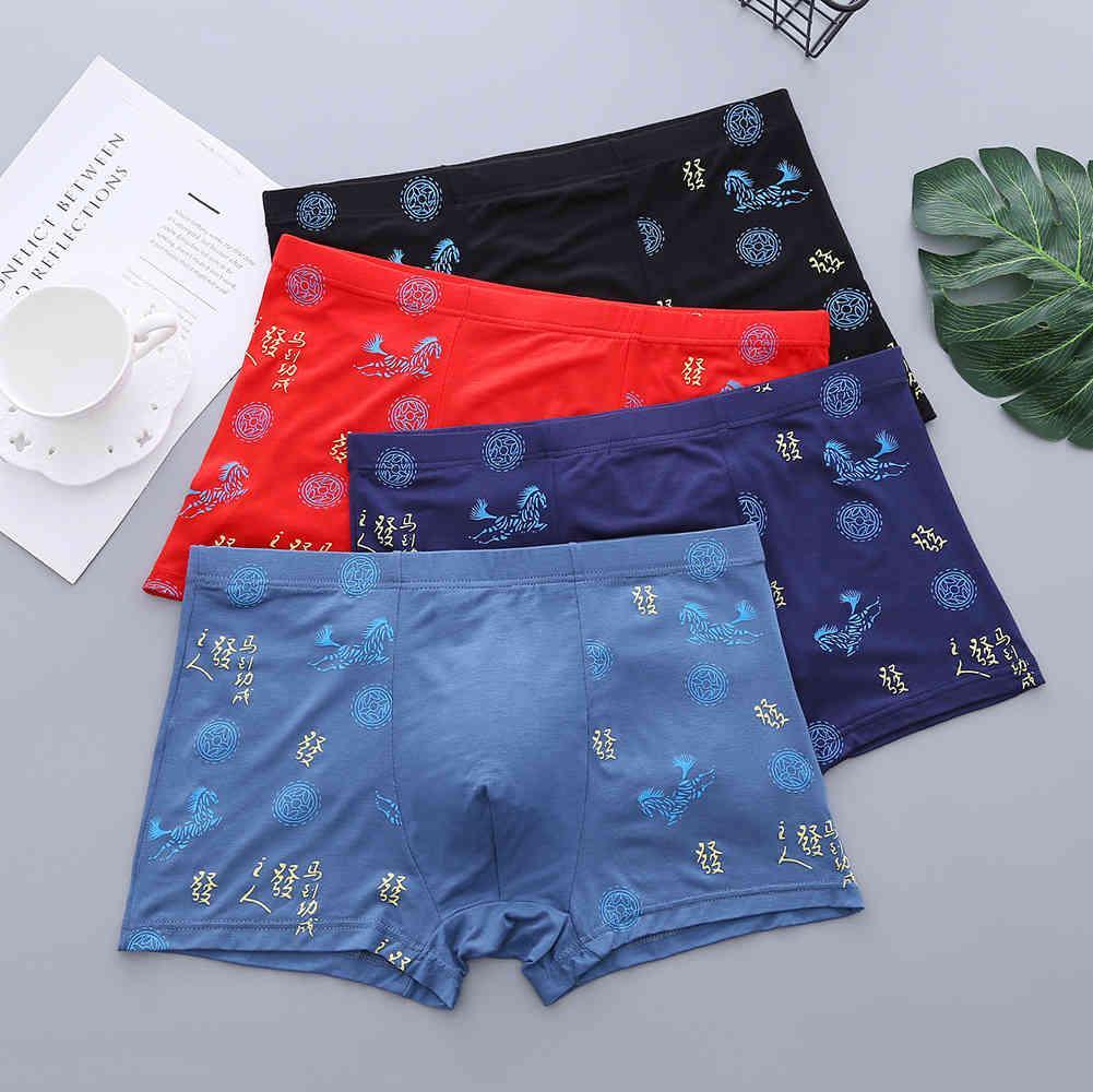 Sous-vêtements sous-vêtements pour hommes en fibre de bambou imprimé à quatre coins à la taille confortable et respirante