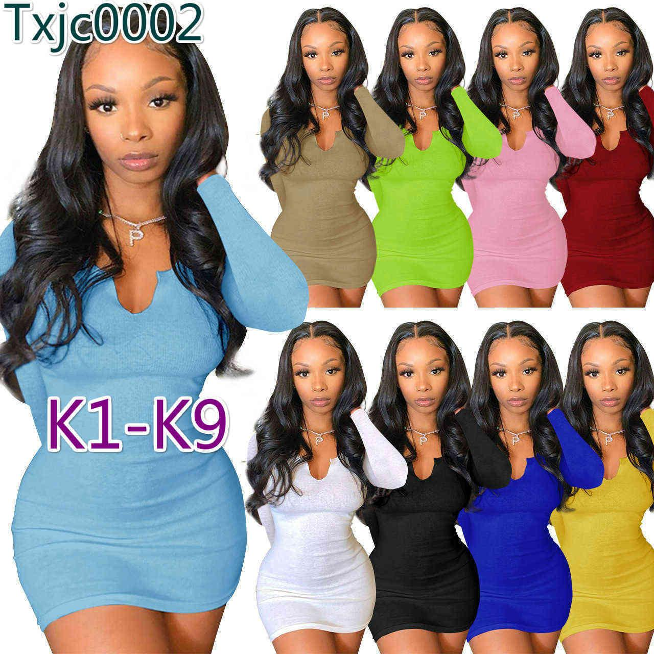 Women Dress Designer Long Maxi Dresses Off Shoulder Bandeau Casual Tight High Stretch Midi Dress Solid Colour Sexy Bodycon Skirt 91 Styles