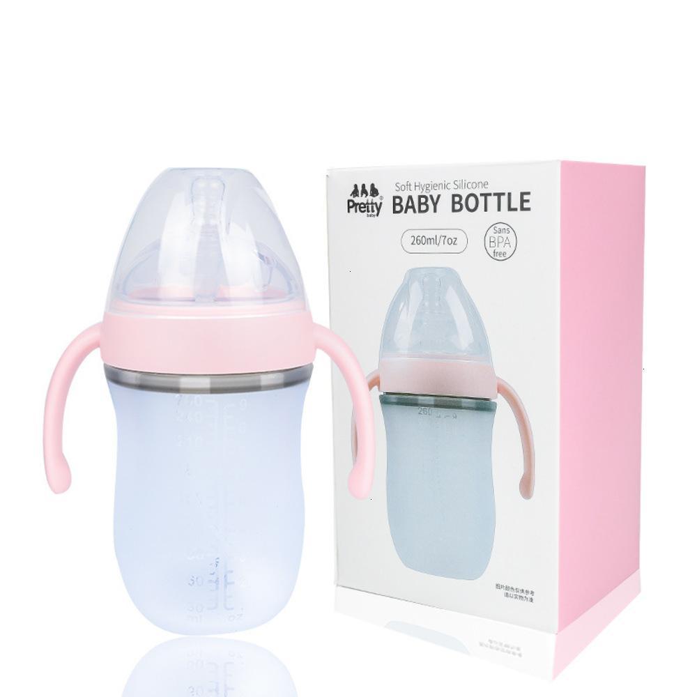 Bouteilles # Titre SeriesIlicone Milieu de la sirène lait Prints créatif avec une large poignée 220ml bouteille de mamelon pour mère et bébé