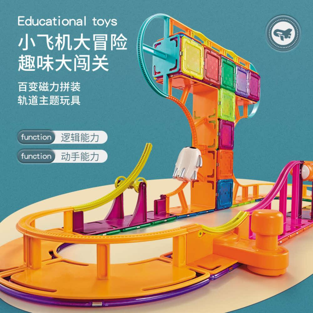 Magnetic track creative versatile plane car adventure children's puzzle toy assembly building block gift box