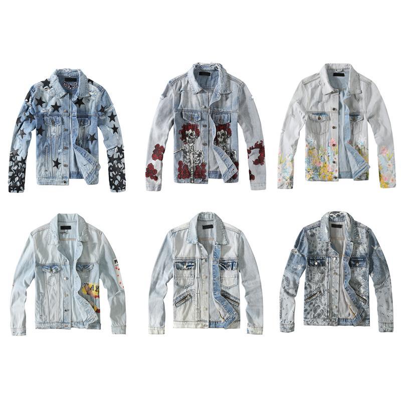 AMR Design diversificato Design 2021 Fashion Brand Mens Giacca Autunno e Inverno Outwear Vento Giacche Designer Giacche Cappotto esterno Abbigliamento uomo hip hop
