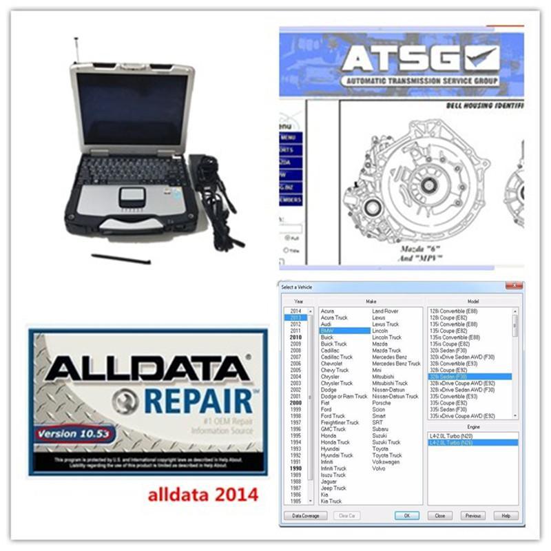 Novo reparo automático ALLDATA ALLDATA MIT OD5 e ATSG em 1TB HDD instalado bem em CF30 4GB Laptop RAM