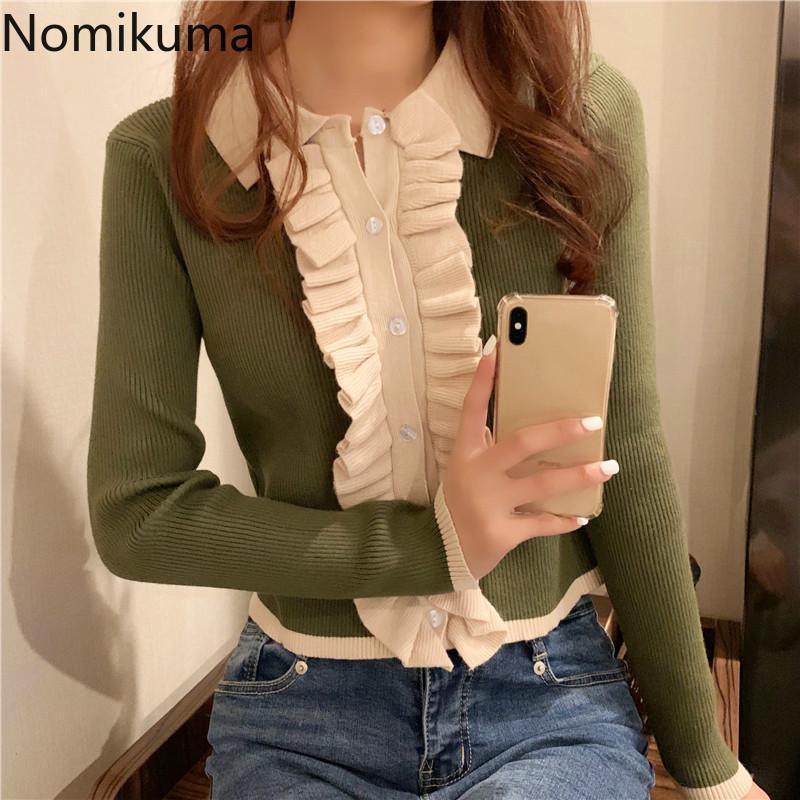 Nomikuma Sweet Ruffle Patchwork Knit Cardigan 2021 가을 긴 소매 턴 다운 칼라 니트웨어 한국어 슬림 스웨터 코트 6C971 여성용 니트