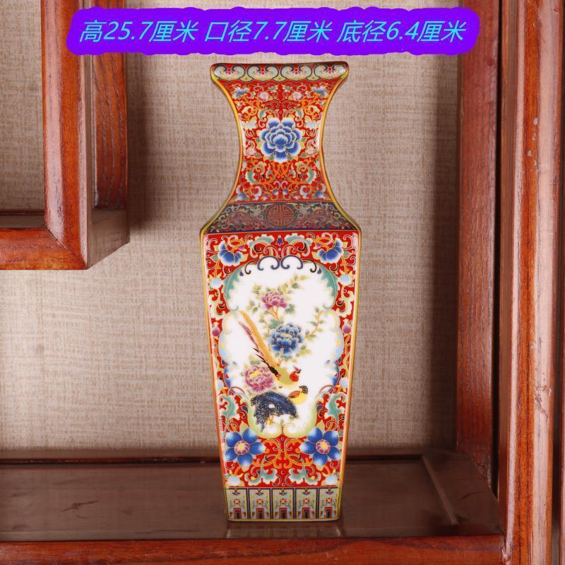 Artesanías de recuerdos, Artesanía clara de oro, color, figuras, flores y aves, botellas, sala de estar china, adornos de porcelana