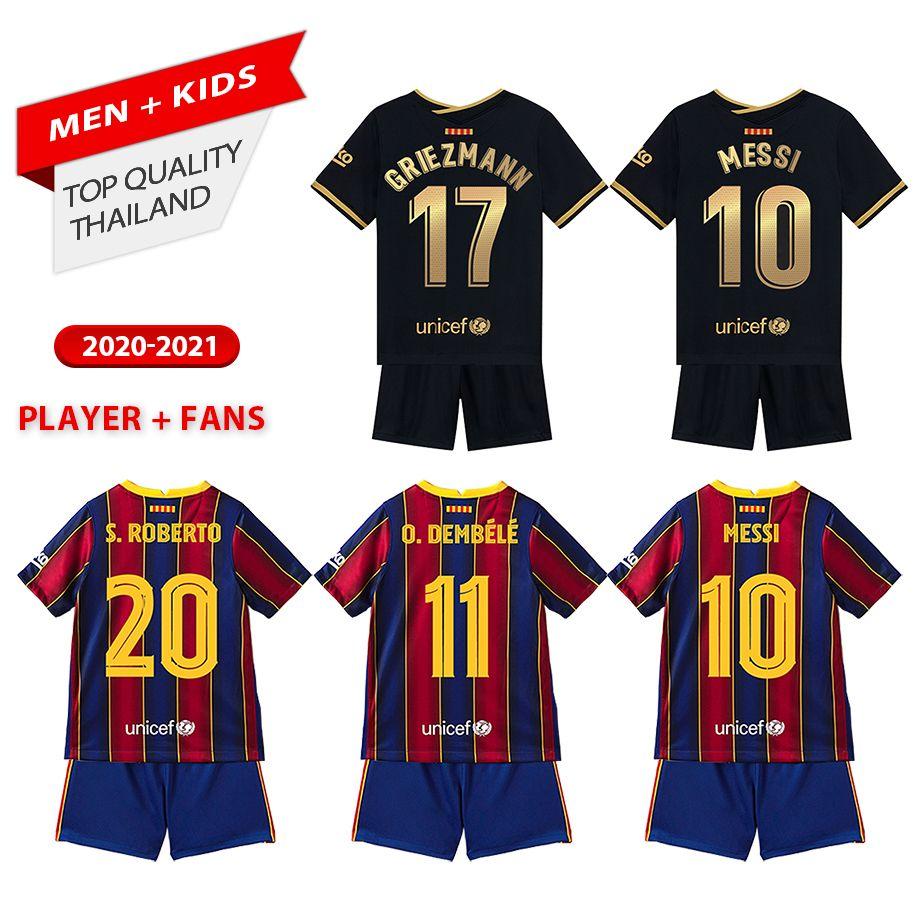 Babykleidung Fußball-Trikots personalisierte Maillots de Foot Football Jersey BA Kids Kit Custom Uniform Surverement Uniformen Set 20 21 Home Away Sport Tuch