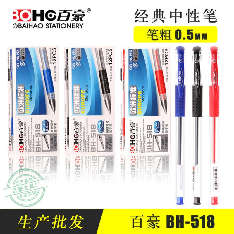 Standard European Marriott Gel Classic 12 Pack Red Blue Black Conference Signature Office Fountain Pen Gift