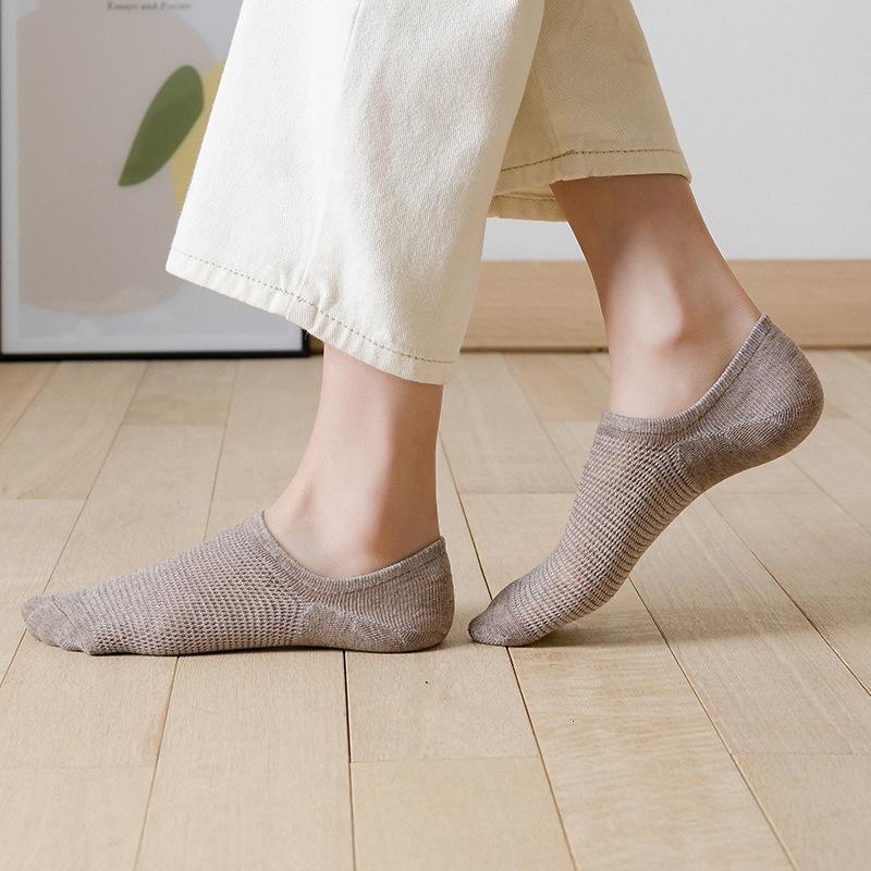 Chaussettes printemps SOS Femme's Fashion Invisible respirant cinq paires de casual