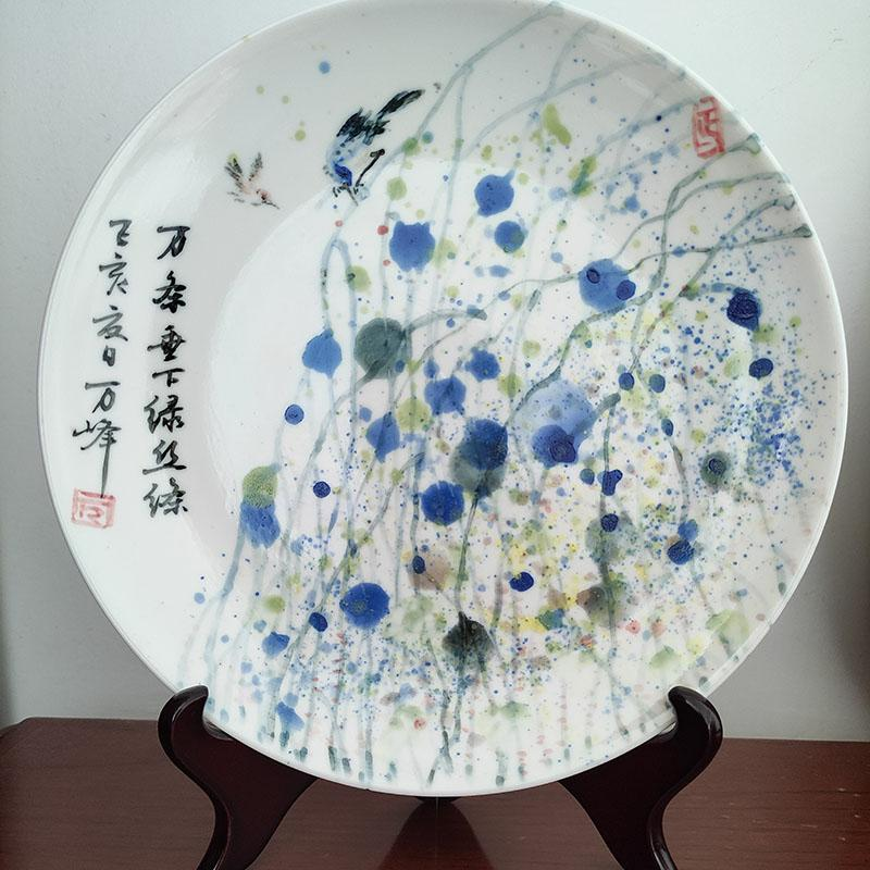 Everything Else Porcelain plate (ten thousand pieces hanging down).