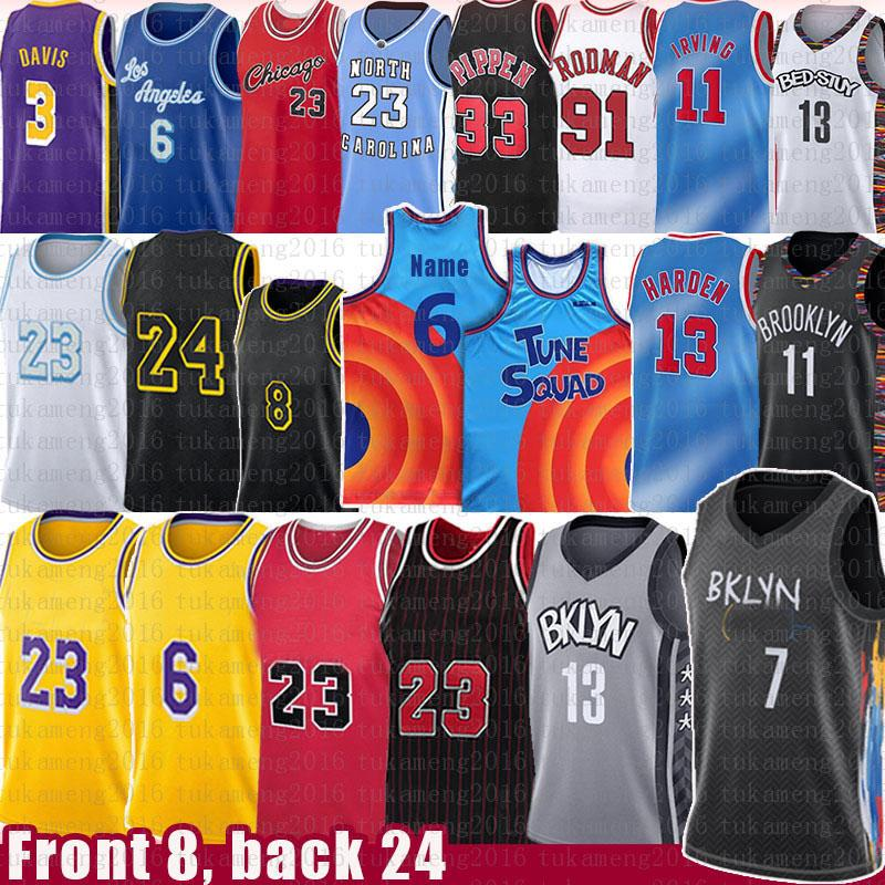 7 Kyrie 11 Kevin Irving 13 Harden Durant Los 23 6 Angeles Basketball Jersey MJ Scottie 8 Dennis Biggie Pippen Rodman Anthony Kyle Davis Kuzma 영화 공간 잼 튜닝 스쿼드