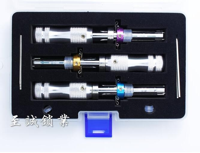 HUK 3pcs / 세트 7 핀 고급 관형 잠금 선택 7.0mm, 7.5mm, 7.8mm 길어진 열메이션 도구