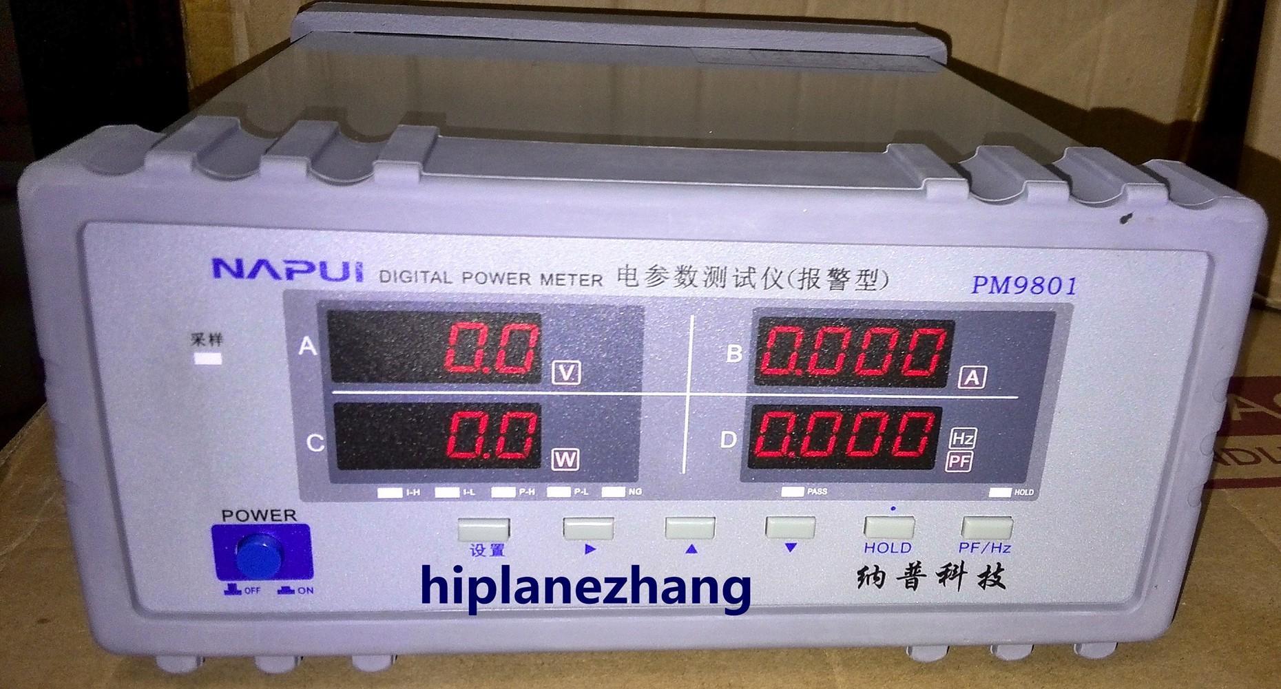 벤치 TRMS 전압 전류 역률 전력계 분석기 테스트 알람 PM9801