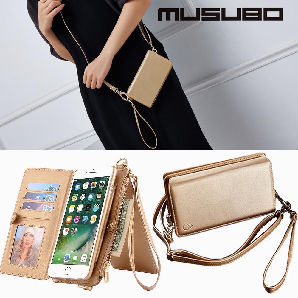 Estuches para Iphone 7 Plus Musubo Marca Funda de cuero de lujo para Iphone 6 Plus 6s Plus 7plus Bolsa de teléfono para niñas Coque Capa