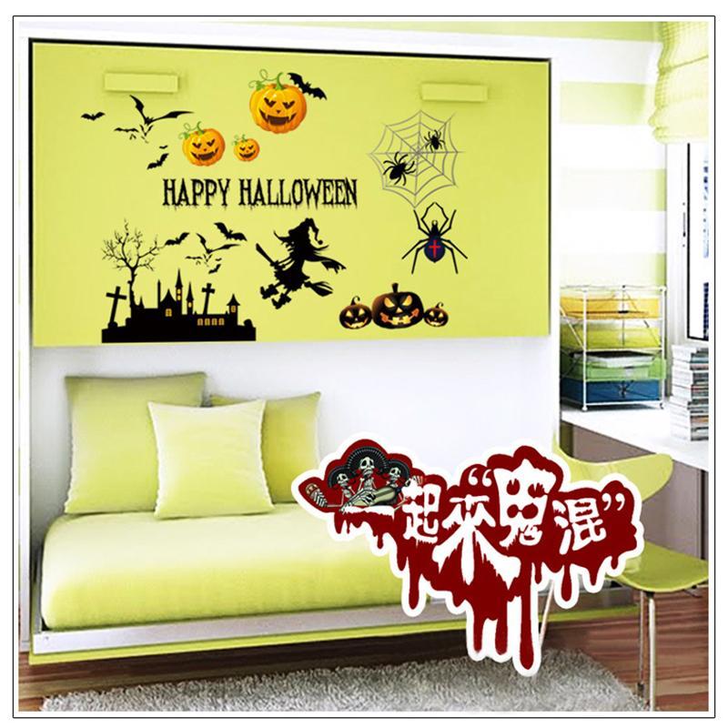 Fantasy 50x70cm Wall Sticker Pumpkin Bat Witch Wallpaper House Wall ...