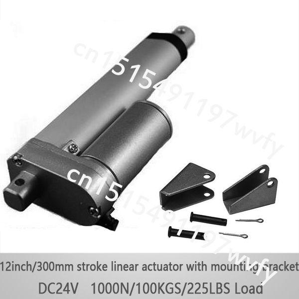24В 12 дюймов/300 мм 1 компл. микро линейный привод с монтажными кронштейнами, 1000Н/нагрузить 100kgs 10 мм/с скорость линейный привод водонепроницаемый