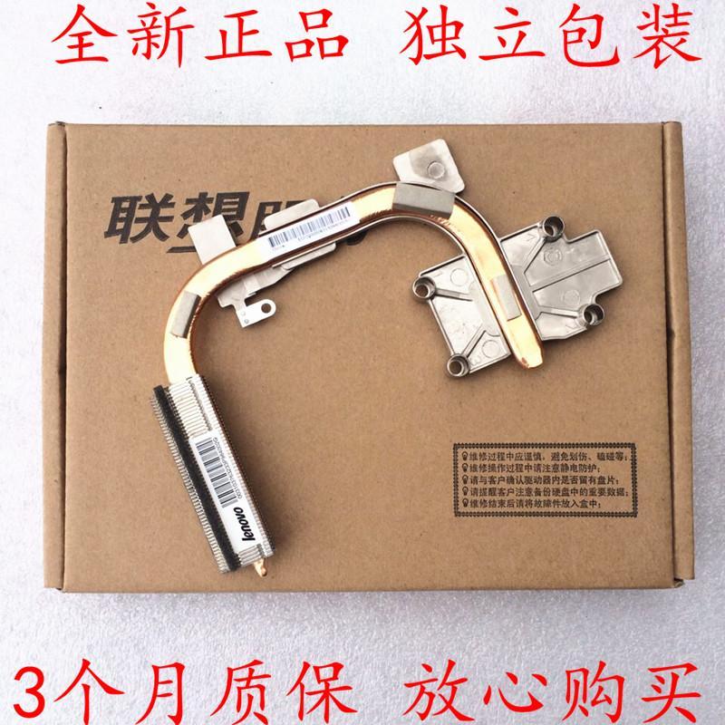 100% новый оригинальный ноутбук Кул для LENOVO IBM THINKPAD G450 G550 B550 g450a охлаждения процессора радиатор