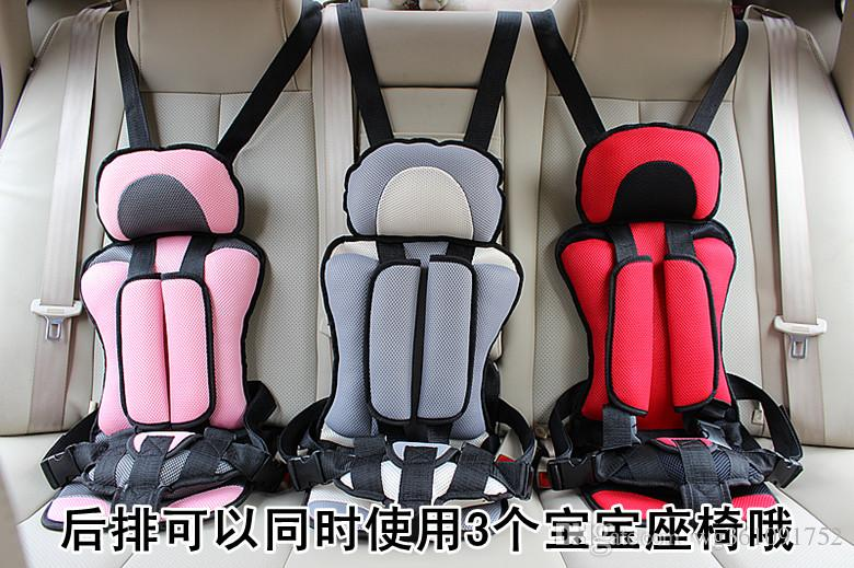 cheapest price fashion baby portable car seattraveling car seats for babieschildren auto