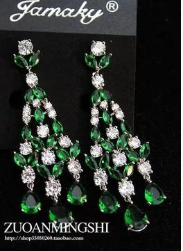 Groen * Blue Diamond Drops Tassels L L Lady's Earings (7 * 2.3cm) (MyYhmz)