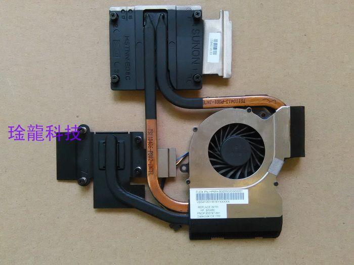 Nuovo Ventola del dissipatore di calore originale per HP dv6 dv6-6000 dv7 dv7-6000 DV6-6050 DV7-6B DV7-6C 650797-001 INTEL Indipendente