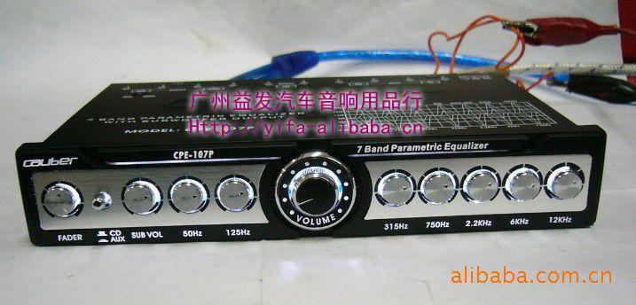 2019 Cpe 107p Equalizer Seven Segment Car Audio Conversion Necessary Eq Amplifier Regulator From Zhuwu1 Price Dhgate Com