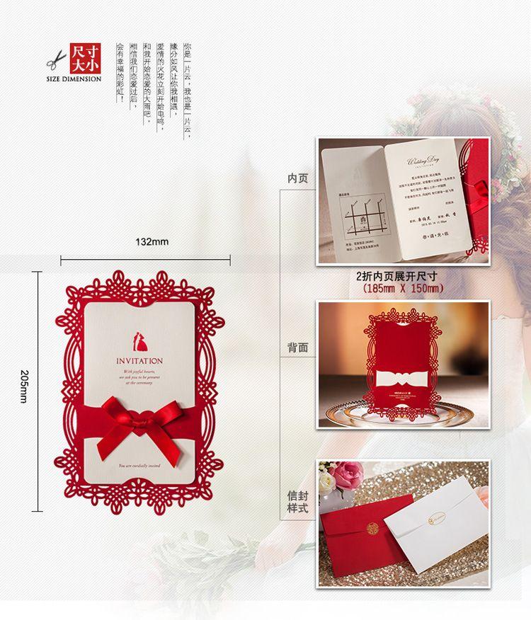 2015 Unique Design Style Red Love Forever Invitation Card Wedding ...
