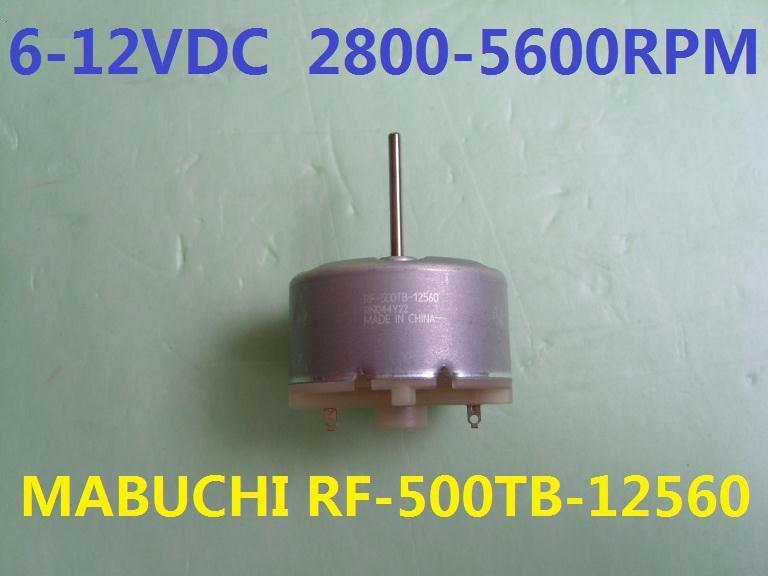 8шт Мабучи РФ-500 ТБ-12560 6-12В 2800-5600RPM