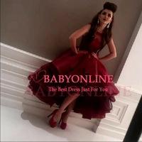 Elegant Women Evening Dresses 2015 Mid-east Myriam Fares O-Neck Sleeveless Organza High Low Burgundy Prom Dresses