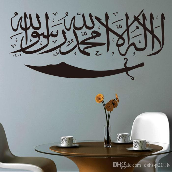 Islamic Home Decoration islamic home decor luxury with image of islamic home creative new in 2016 New Muslim Words Vinyl Wall Stickers Hoem Decor Islamic Home Decoration Adesivo De Parede Wall