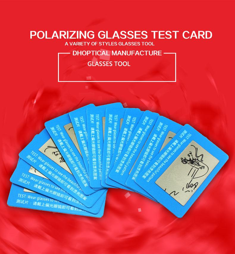 편광 안경 테스트 카드, 선글라스 polarzing 텍스트 카드 100pcs 무료 안경 가게 안경 액세서리 안경