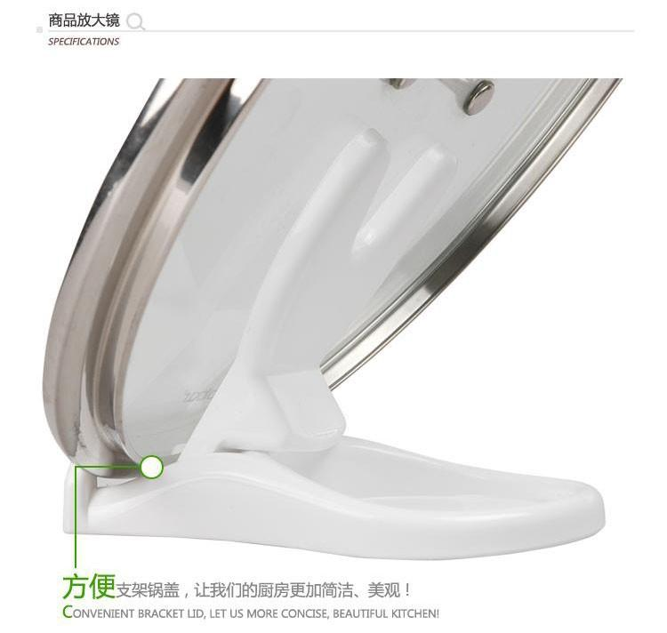 pan cover stand